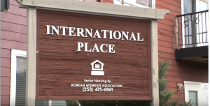 Salishan International Place sign