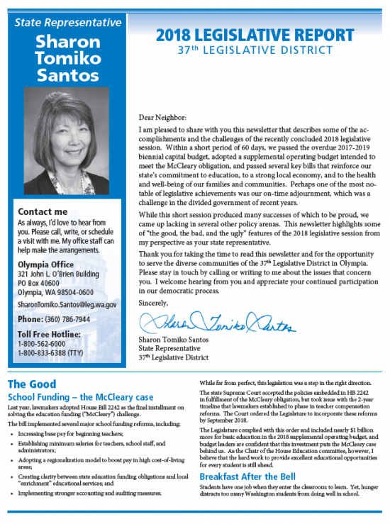 Rep. Sharon Tomiko Santos 2018 Legislative Report (PDF)