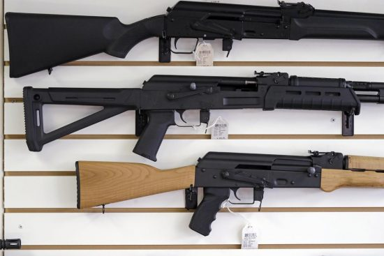 Guns displayed on a wall