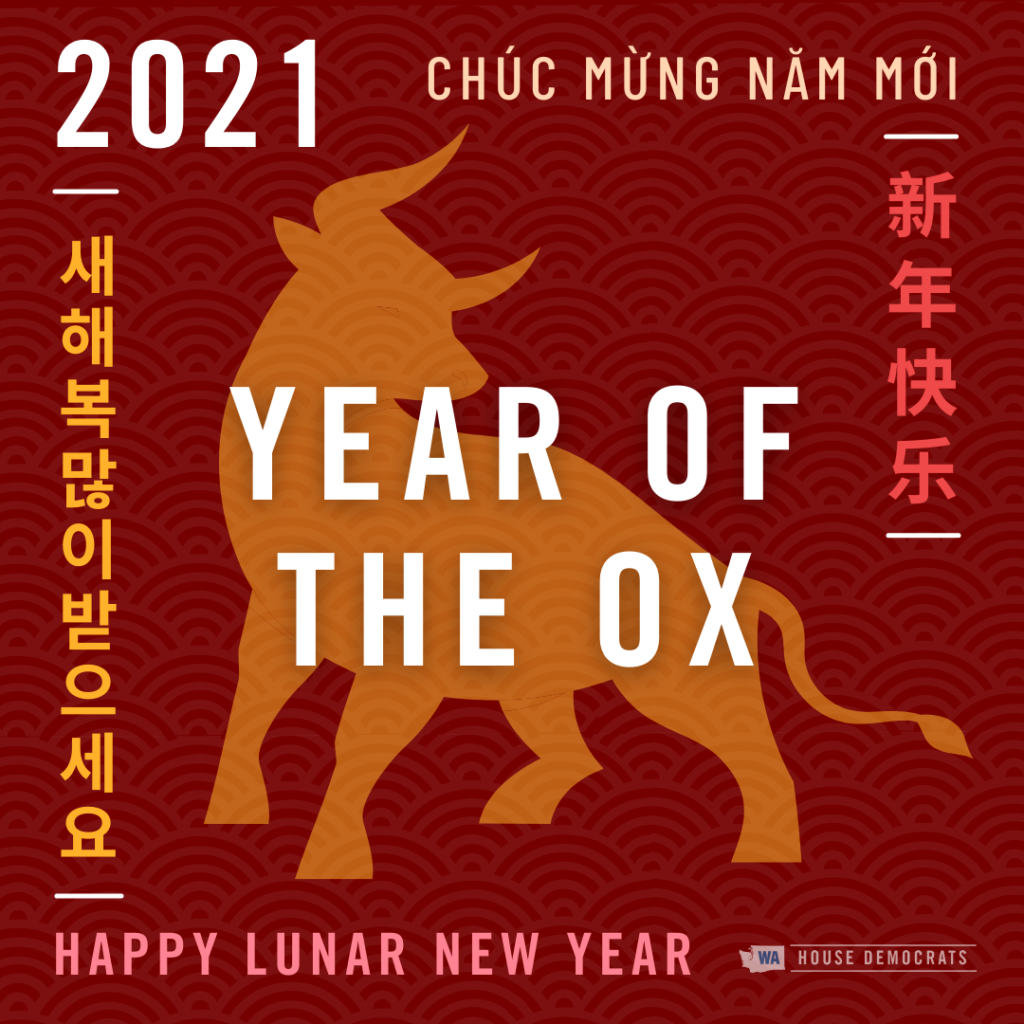 Year of the Ox Lunar New Year logo