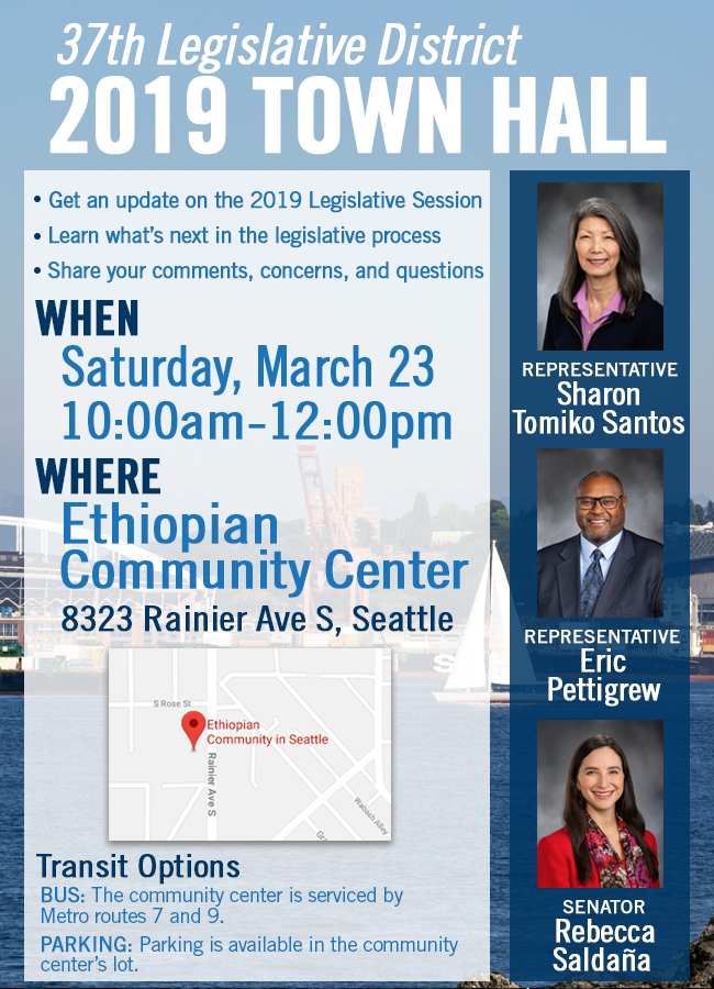 Town hall meeting this Saturday, March 23 from 10-12 at the Ethiopian Community Center (8323 Rainier Ave S, Seattle)